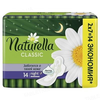 Прокладки гигиенические Naturella Classic Night, 6 капель, 14 штук
