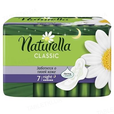 Прокладки гигиенические Naturella Classic Night, 6 капель, 7 штук