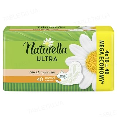 Прокладки гигиенические Naturella Ultra Normal, 4 капли, 40 штук