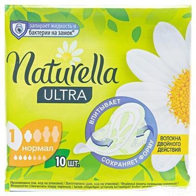 Прокладки гигиенические Naturella Ultra Normal, 4 капли, 10 штук