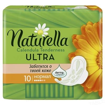 Прокладки гигиенические Naturella Ultra Calendula Normal, 4 капли, 10 штук