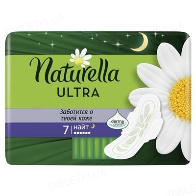 Прокладки гигиенические Naturella Ultra Night, 6 капель, 7 штук