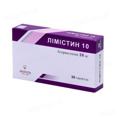 Лимистин 10 таблетки, п/плен. обол. по 10 мг №30 (10х3)