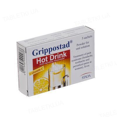Гриппостад горячий напиток порошок д/ор. р-ра 120 мг/г по 5 г №5 в пак.
