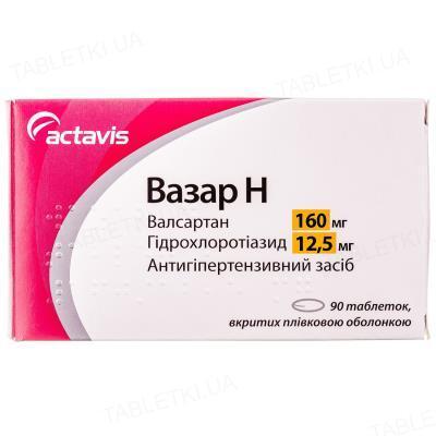 Вазар Н таблетки, п/плен. обол. по 160 мг/12.5 мг №90 (10х9)