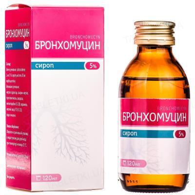 Бронхомуцин сироп 5 % по 120 мл во флак.