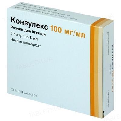 Конвулекс раствор д/ин. 100 мг/мл по 5 мл №5 в амп.