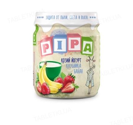 Фруктовое пюре Pipa из банана и клубники с козьим йогуртом, 100 г