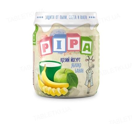 Фруктовое пюре Pipa из яблок и банана с козьим йогуртом, 100 г