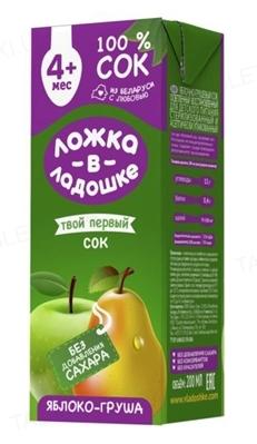 Сок Ложка в ладошке яблоко-груша, 200 мл