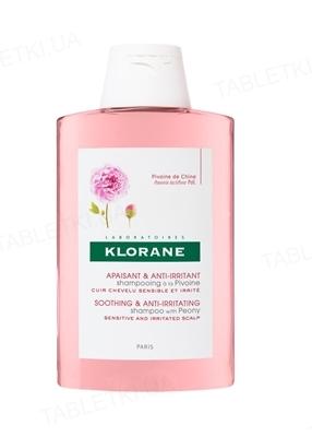 Шампунь Klorane Пион, для чувствительной кожи головы, 200 мл