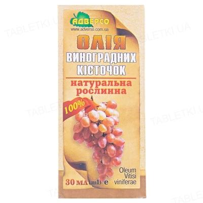 Растительное масло Адверсо виноградных косточек, 30 мл