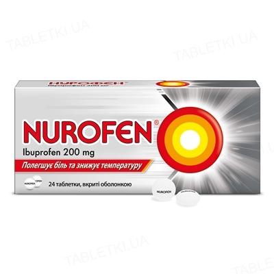 Нурофєн таблетки, в/о по 200 мг №24 (12х2)