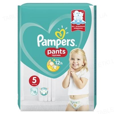 Подгузники-трусики детские Pampers Pants размер 5, 12-17 кг, 15 штук
