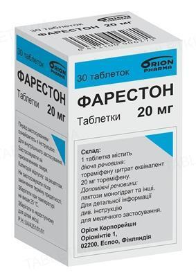 Фарестон таблетки по 20 мг №30 во флак.