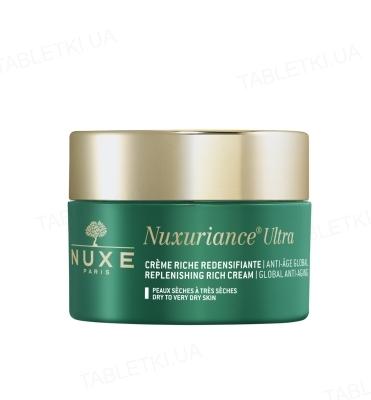 Крем Nuxe Nuxuriance Ultra насыщенный для лица, для сухой и очень сухой кожи, 50 мл