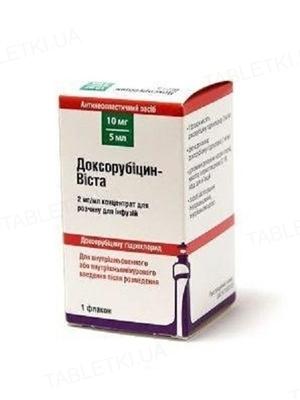 Епірубіцин-Віста розчин д/ін. 2 мг/мл (10 мг) по 5 мл №1 у флак.