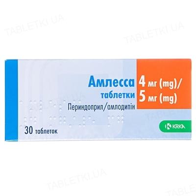 Амлесса таблетки по 4 мг/5 мг №30 (10х3)