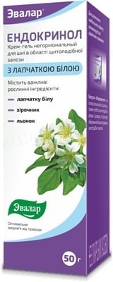 Эндокринол крем-гель по 50 мл в тубах