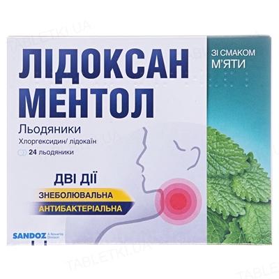 Лидоксан ментол леденцы по 5 мг/1 мг №24 (12х2)