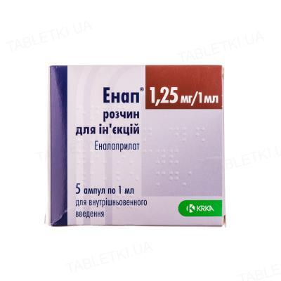 Энап раствор д/ин. 1.25 мг/1 мл по 1 мл №5 в амп.
