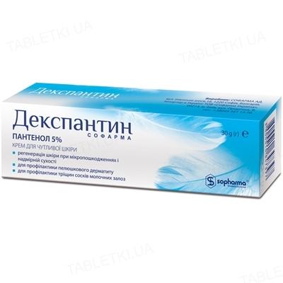 Декспантин Софарма крем для чутливої шкіри по 30 г у тубах
