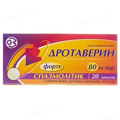 Дротаверин форте таблетки по 80 мг №20 (10х2)
