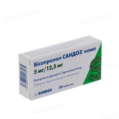 Бисопролол Сандоз комп таблетки, п/плен. обол. по 5 мг/12.5 мг №30 (10х3)