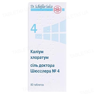 Каліум хлоратум сіль доктора Шюсслера №4 таблетки №80 у флак.