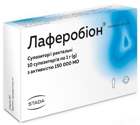 Лаферобион суппозитории по 150000 МЕ №10 (5х2)