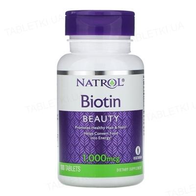 Витамины Natrol Biotin 10000 мкг, 100 таблеток
