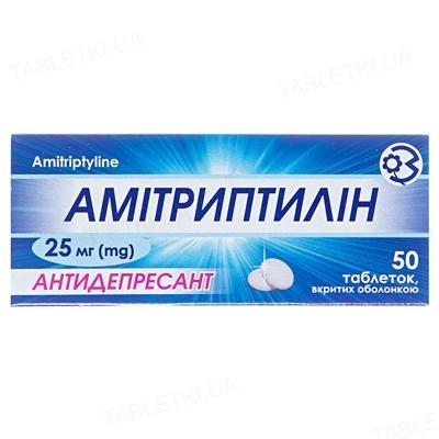Амітриптилін таблетки, в/о по 25 мг №50 (10х5)
