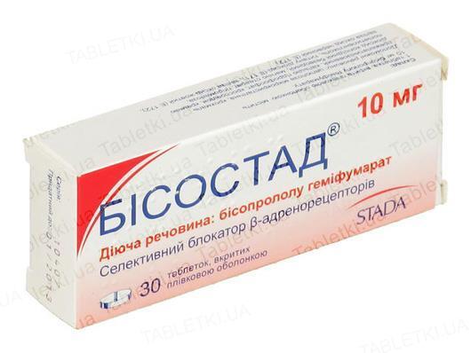 Бисостад таблетки, п/плен. обол. по 10 мг №30 (10х3)