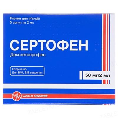 Сертофен раствор д/ин. 50 мг/2 мл по 2 мл №5 в амп.