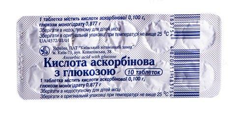 Аскорбиновая кислота с глюкозой таблетки №10