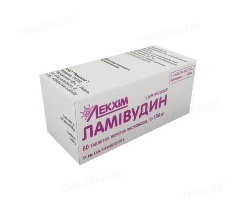 Ламивудин таблетки, п/о по 150 мг №60 в конт.