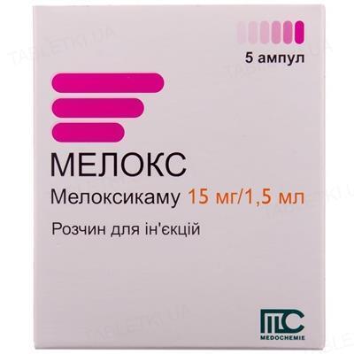 Мелокс раствор д/ин. 15 мг/1.5 мл по 1.5 мл №5 в амп.