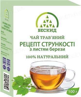 Чай травяной Бескид Рецепт стройности с листьями березы, 100 г