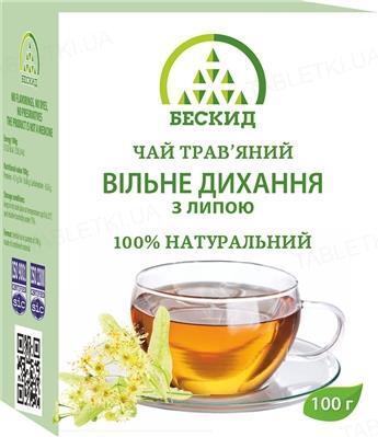 Чай травяной Бескид Свободное дыхание с липой, 100 г
