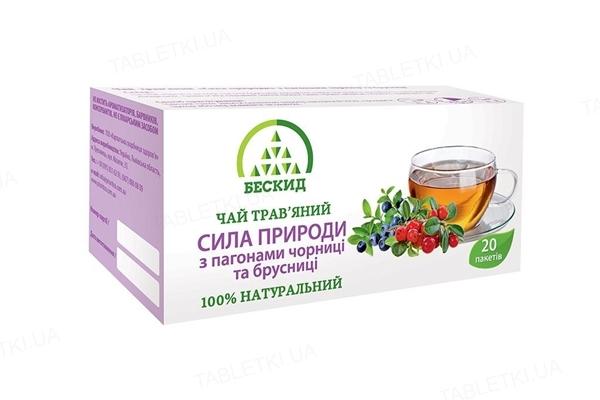Чай травяной Бескид Сила природы с побегами черники и брусники по 1,5 г №20 в фил.-пак.