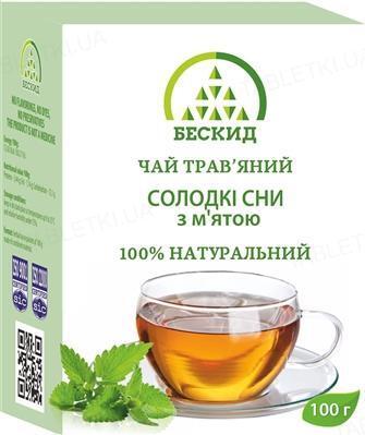 Чай травяной Бескид Сладкие сны с мятой, 100 г