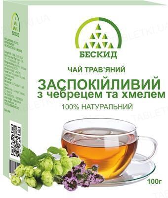 Чай травяной Бескид Успокоительный с чабрецом и хмелем, 100 г