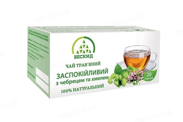 Чай травяной Бескид Успокоительный с чебрецом и хмелем по 1,5 г №20 в фил.-пак.