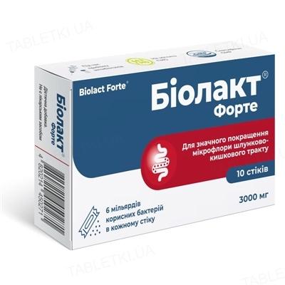 Биолакт Форте порошок по 3000 мг №10 в стик.