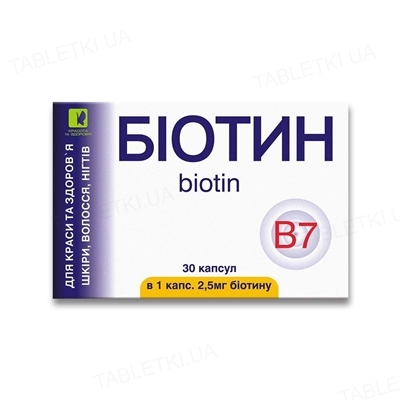 Биотин Enjee капсулы по 2,5 мг №30