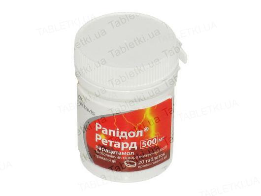 Рапидол ретард таблетки прол./д. по 500 мг №20 в конт. пласт.