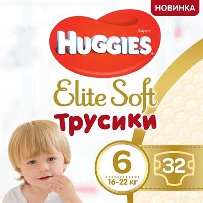 Трусики-подгузники детские Huggies Elite Soft Pants Mega XL, размер 6, 16-22 кг, 32 штуки