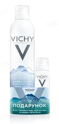 Набор Vichy Вода термальная 300 мл + 50 мл в подарок