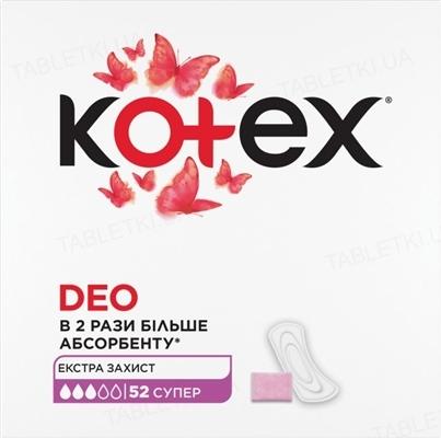 Ежедневные гигиенические прокладки Kotex Super Deo, 52 штуки