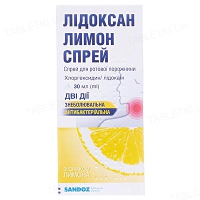 Лидоксан лимон спрей спрей д/рот. полос. 2 мг/0.5 мг/1 мл по 30 мл во флак.